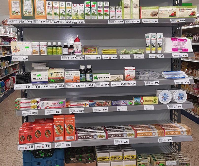 Neue Ware im Frischmarkt Gifhorn