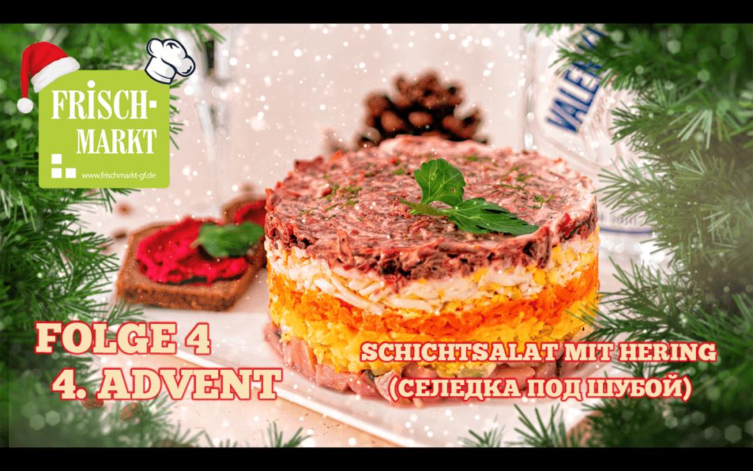 Weihnachtskochvideo 4. Advent   Frischmarkt Gifhorn