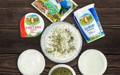Frischmarkt Zutaten für ein leckeres DIP mit LEIS Leckereien