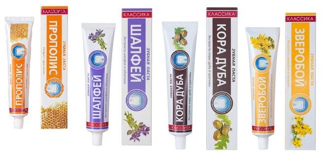 Zahnpaste ohne Fluorid im Frischmarkt kaufen…