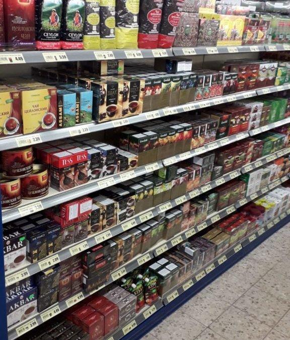 Russischen Tee im Frischmarkt Gifhorn kaufen…